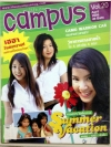 Life On Campus ฉบับ 20 Summer Vacation