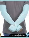 ปลอกแขนหุ้มมือ สีฟ้า - Sky