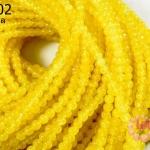 หินหยกน้ำผึ้ง เหลืองสด 4มิล (จีน) (1เส้น)