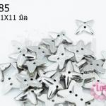 เพชรสอยสีโรเดียม กากบาท2รู 11X11มิล (1ขีด/558ชิ้น)
