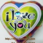 ลูกโป่งฟลอย์รูปหัวใจ พิมพ์ลาย I LOVE YOU ไซส์ 18 นิ้ว - I Love You Heart Shape Foil Balloon / Item No. TL-E037