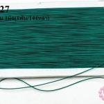 เชือกยางยืด สีเขียวเข้ม 1มิล(1พับ/144หลา)