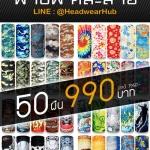 ผ้าบัฟ คละลาย 50 ผืน (ตกผืนละ 19.8 บาท)