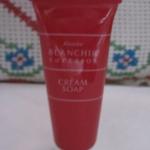 Kanebo blanchir superior cream soap 15 g. (ขนาดทดลอง)