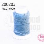 เชือกเทียน ตรากีต้าร์(ม้วนเล็ก) สีฟ้าอ่อน 909(1ม้วน)