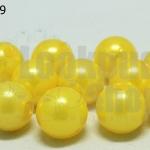 ลูกปัดมุก พลาสติก สีเหลือง 12มิล (1ขีด/100กรัม)