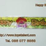 ป้ายฟลอย์ Banner เขียน Happy Birthday