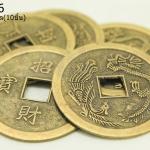 เหรียญจีน สีทองเหลือง 36มิล(10ชิ้น)