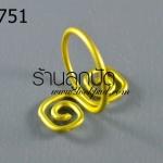 โครงแหวน ลวดทองเหลือง ก้นหอยเหลี่ยม (1วง)