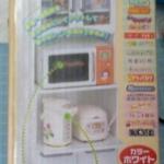 Re-ment ตู้เก็บของ(ไม่รวมของในตู้)