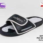 KITO Fitness Deluxe กีโต้ ฟิตเนส เดอลุกซ์ รหัส PVC-W3534 สีดำเทา เบอร์ 4-8
