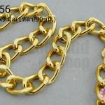 โซ่ห่วง สีทอง (เจียร) พลาสติก 6X9มิล (1หลา/90ซม.)