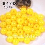 ลูกปัดมุก พลาสติก สีเหลืองสด 6 มิล (1ขีด/100กรัม)