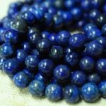 หินมงคล สีน้ำเงิน
