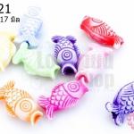 ลูกปัดพลาสติก คละสี ปลา 9X17มิล(1ขีด)