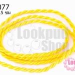 สร้อยคอเชือกถักเกลียว สีเหลือง 42.5ซม(1เส้น)