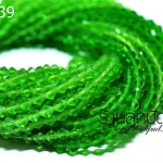 คริสตัลจีน 4 มิล สีเขียวรุ้ง ทรง หัวท้าย - แหลม