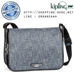 Kipling Luxeables - Woven Haven (Belgium)