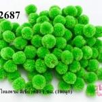 ปอมปอมไหมพรม สีเขียวตอง 1 ซม. (100ลูก)