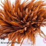 ขนนกก้าน สีน้ำตาลทอง (50กรัม)
