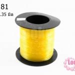 เอ็นร้อยลูกปัด แบบไม่ยืด สีเหลือง ขนาด 0.35 มิล (1ม้วน)