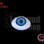 ลูกตาปลอมนัยตาสีฟ้า 15X21มิล (1ชิ้น)