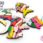 กระดุมไม้การ์ตูน ปลาหลากสี 19X26 มิล(10ชิ้น)