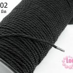เชือกเกลียว สีดำ ขนาด 3 มิล (1หลา/90ซม)