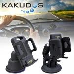 KAKUDOS Holder ขาตั้งมือถือในรถยนต์ K-258 (สีดำ)