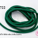 เชือกผ้า ไส้ไก่ สีเขียวเข้ม (1เส้น/2เมตร)