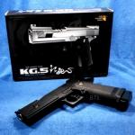 ปืนอัดลมเท่าจริง Hicapa Sport NTSC (KG.5)
