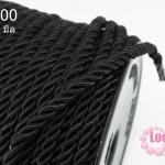 เชือกเกลียว สีดำ ขนาด 5 มิล (1หลา/90ซม)