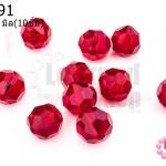 คริสตัลจีน กลมเจียรเหลี่ยม สีแดง 10มิล(10ชิ้น)