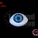 ลูกตาปลอมนัยตาสีฟ้า 16X23มิล (1ชิ้น)