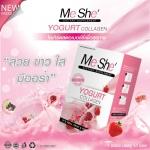 Me She Yogurt Collagen 1 กล่อง [ส่งฟรี EMS ไม่ต้องโอนค่าส่ง]