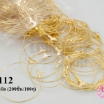 โครงต่างหู สีทอง 40 มิล (200ชิ้น/100คู่)