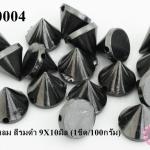 หมุดแหลม สีรมดำ 9X10มิล (1ขีด/100กรัม)