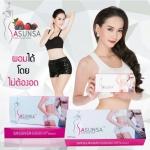 SASUNSA Make Shape Better ลดน้ำหนัก ดื้อยา ลดยาก เห็นผลจริง 5 กิโล