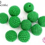 ลูกปัดเม็ดถัก สีเขียว 20มิล(10ชิ้น)