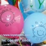 """ลูกโป่งกลมพิมพ์ลาย Baby Boy / Baby Girl ไซส์ 12 นิ้ว 4 ใบ มีสีฟ้าและชมพู กรุณาระบุสีที่ต้องการเมื่อสั่งซื้อ (Round Balloons 12"""" - Baby Boy Baby Girl Printing latex balloons) Item No. TL-C007/C008"""