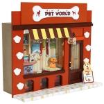 shop05 Pet World
