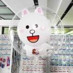 ลูกโป่งใส BoBo Balloon ทรงกลมลูกบอล มีกระต่าย Cony ด้านใน ไซส์ 18 นิ้ว นำเข้าจากจีน /Item No. TL-G058