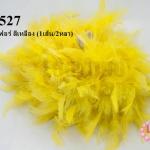 ขนนกเฟอร์ สีเหลือง (1เส้น/2หลา)