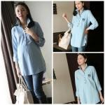 เสื้อคลุมท้องแฟชั่นเกาหลี โทนสีฟ้า แขนยาว เนื้อผ้าดี ใส่สบาย เหมาะกับคนแม่สมัยใหม่ค่ะ