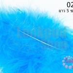 ขนนกมีริบบิ้น สีฟ้า ยาว 5 ซม.