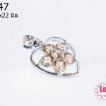 ตัวแต่งโรเดียม จี้ลูกปัด ตกแต่งสร้อยหินนำโชค รูปหัวใจล้อมเพชร สีโอรส 13x22 มิล (1ชิ้น)