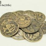 เหรียญจีน สีทองเหลือง บาง 18มิล(20ชิ้น)