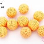ลูกปัดเม็ดถัก สีส้มอ่อน 20มิล(10ชิ้น)