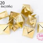 เป็กติดเสื้อ ทรงสี่เหลี่ยม สีทอง 14X14 มิล(10ชิ้น)