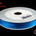 เชือกหางหนู สีน้ำเงิน 3มิล (1ม้วน/36หลา)